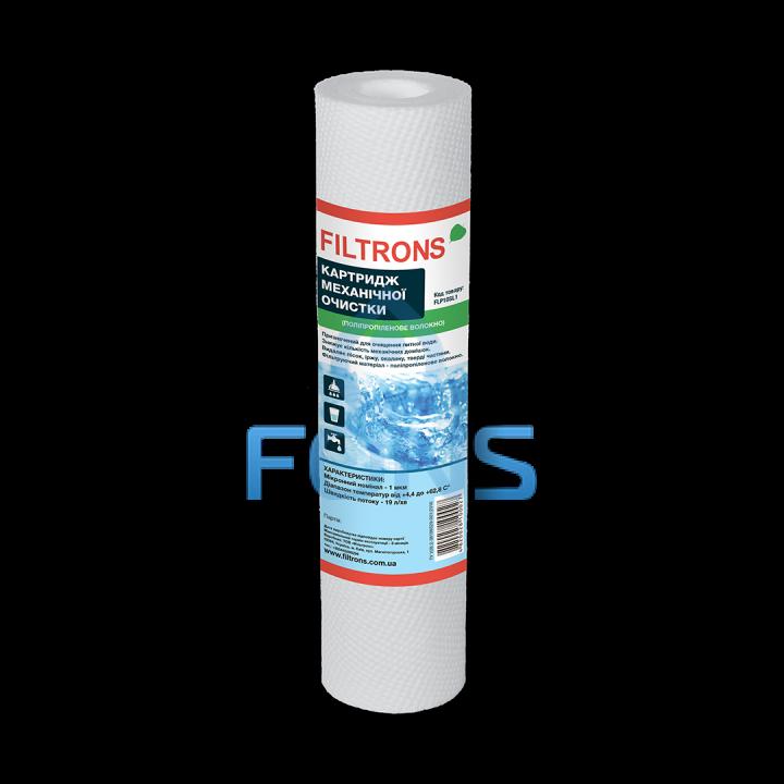 Картридж полипропиленовый (веревка) для холодной/горячей воды 5 мкм