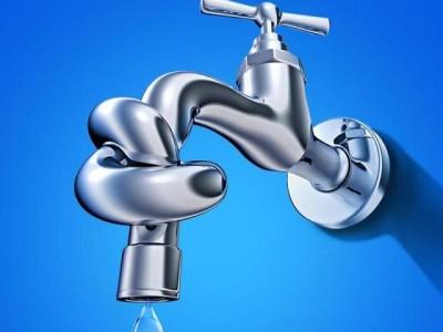 Как экономить воду дома?