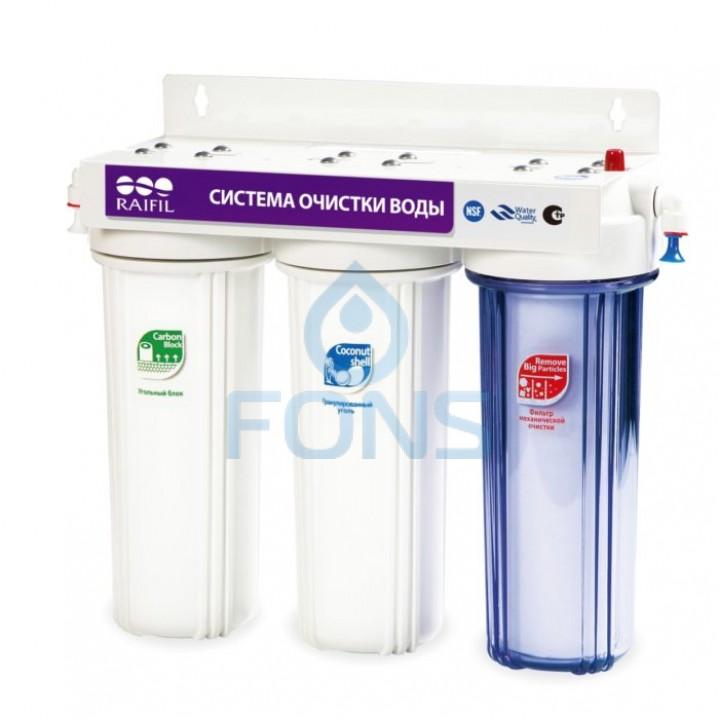 Фильтр 3-стадийный TRIO S с картриджем умягчения PU905-S3-WF14-PR-EZ